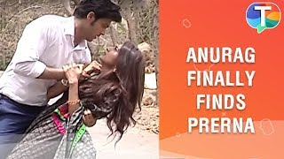 Anurag finally finds Prerna and spends romantic moments with her | Kasautii Zindagii Kay