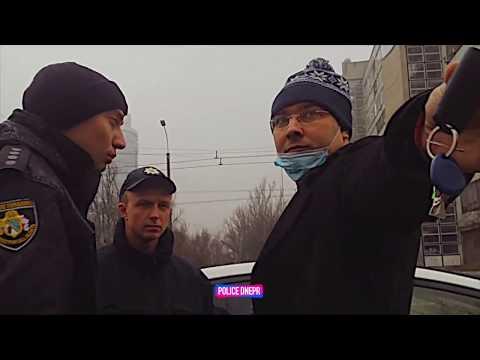 Взяточники полиции рассосались. Полиция Днепр. Police Dnepr.