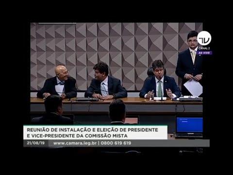 Comissão Mista da MP 890/19 - Programa Médicos pelo Brasil - 21/08/19