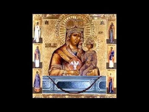 Тропарь иконе Божией Матери Умягчение злых сердец (Семистрельная)