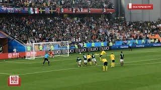 Mexico - Sweden. Penalty / Матч Мексика - Швеция. Пенальти