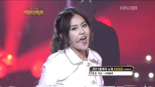 [HD 720p] 111230 4Minute - Mirror Mirror Live @ 2011 KBS Song Festival