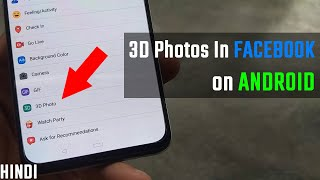 Facebook 3D Photo For Android
