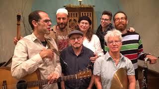 Chochmat HaLev High Holy Day Music Ensemble