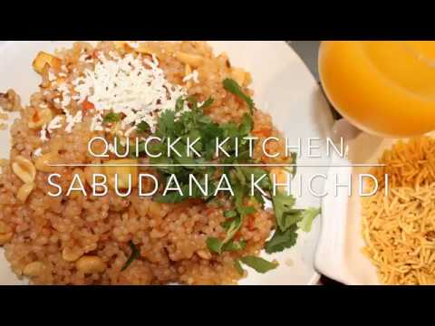 Sabudana snack khichdi | non sticky, splitted sabudana | kids recipe | healthy diet