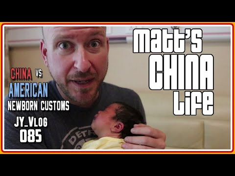 COMPARE AMERICAN AND CHINESE NEWBORN CUSTOMS