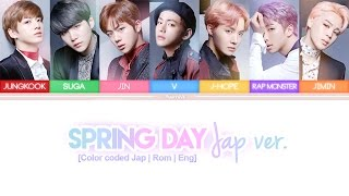 "BTS (防弾少年団) - Spring Day ""春の日"" (Japanese Ver.) [Color coded Kan 