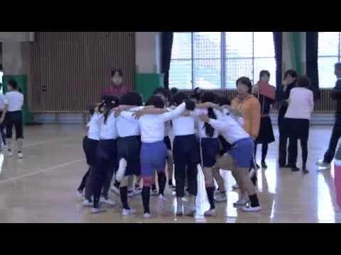 Teriha Elementary School