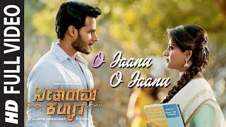 gratis download video - O Jaanu O Jaanu Full Video Song | Seetharama Kalyana | Nikhil Kumar, Rachita Ram
