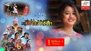 Meri Bassai    Episode-628   November-12-2019    By Media Hub Official Channel