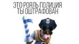 Апнул ровно 3800 кубков))) | Clash Royale