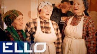 Буран-кие бабушки, И.Подстрелов и DJ-Slon - Гимн молодости