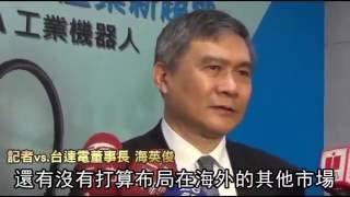 台達電推機器人 搶中國工人飯碗