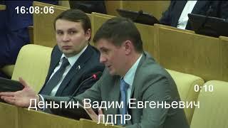 Пленарное заседание Государственной Думы 21.03.2018 (16.00 - 18.00) ( Госдума )