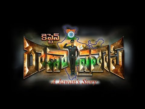 captain-raana-pratap-movie-teaser
