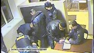 Смертельная «ласточка»: В Перми судят экс-милиционеров