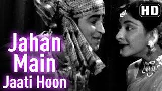 Jahan Main Jaati Hoon Wahi Chale Aate Ho (HD) - Chori Chori (1956) - Nargis - Raj Kapoor - HD Songs