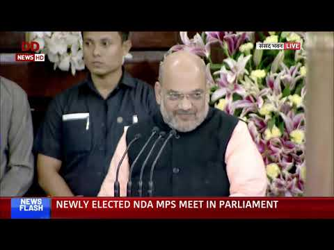 FULL EVENT: PM Modi attends NDA meet in Central Hall of Parliament