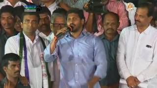 YS Jagan Public Speech At Reddy College Grounds Narasaraopet || Guntur District