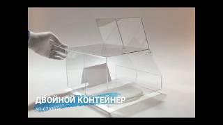Видеодемонстрация двухсекционного диспенсера