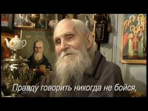 Наставление старца Николая Гурьянова