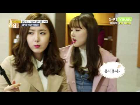 [Eng Sub] 여자친구가 사랑한 유럽 (GFriend Loves Europe) EP 7 Part 1