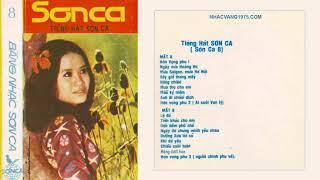 Sơn Ca – Mộng Dưới Hoa – Thu Âm Trước 1975