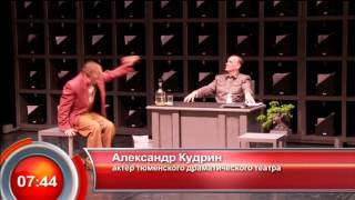 """Академия смеха - """"Утро с Вами"""" 29.11.2013"""