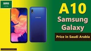 samsung galaxy a50 price in saudi arabia jarir bookstore - TH-Clip