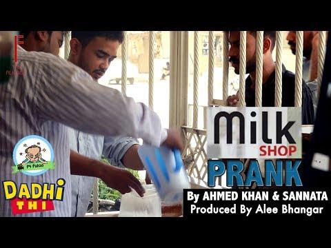 Milk Shop Funny Prank