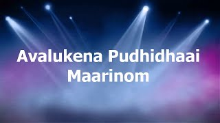 Anirudh Avalukkena Lyrics Full Song