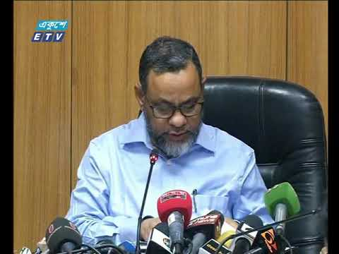 মন্ত্রিসভায় নতুন আরো দুই আইনের খসড়ার চূড়ান্ত অনুমোদন | ETV News