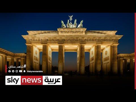 العرب اليوم - مرحلة جديدة تنتظر الاقتصاد الألماني بعد مغادرة أنجيلا ميركل