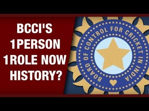 BCCI 1 Person 1 Role now History | NewsX