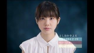 いきものがかり『笑顔MUSICVIDEOShortver.』