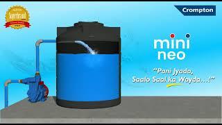 Crompton Residential Pumps - Mini Neo - Teaser