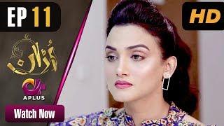 Uraan - Episode 11 | Aplus Dramas | Ali Josh, Nimra Khan, Salman Faisal, Kiran | Pakistani Drama
