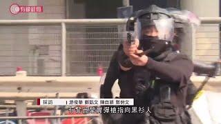 理大黑衫人逃亡的過程 警員一度擎實彈槍 - 20191118 - 香港新聞 - 有線新聞 CABLE News