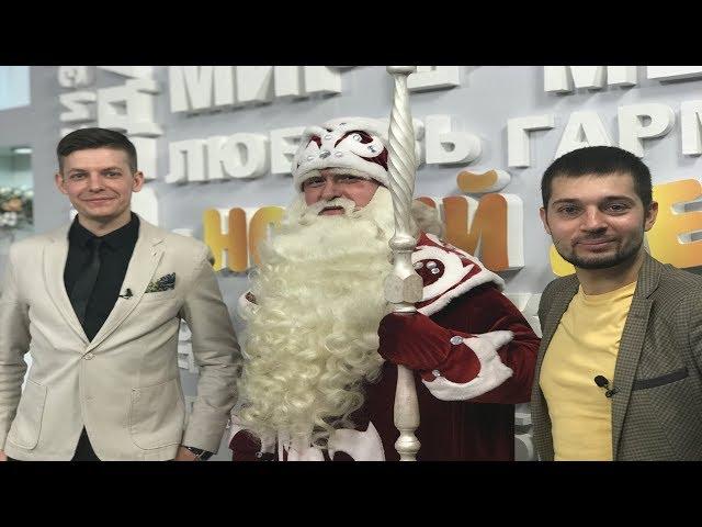 Гость программы «Новый день» Константин Плотников