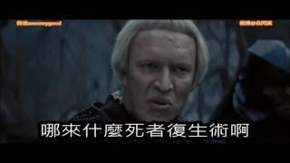 #287【谷阿莫】6分鐘看完電影《2012公主與狩獵者+2016狩獵者:凜冬之戰》
