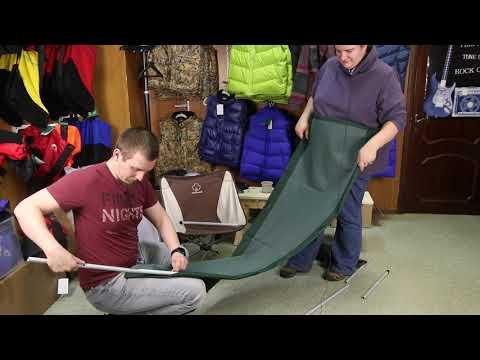 Кровать облегченная для кемпинга Greenell «BD-5». Видеообзор.