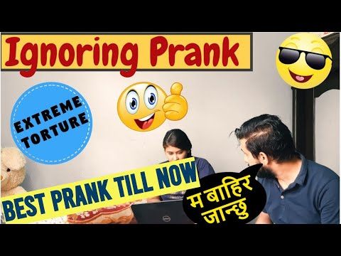 Ignoring My Husband Prank |Nepali Prank | Best prank | Hamro kosish