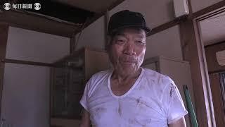 西日本豪雨:「泣き言いってもしょうがない」浸水被害の真備町