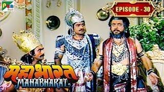 लाक्षागृह की सुरंग का निर्माण | Mahabharat Stories | B. R. Chopra | EP – 30 - Download this Video in MP3, M4A, WEBM, MP4, 3GP