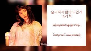 Minzy - Superwoman [Lyrics: Han/Rom/Eng]