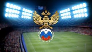 Футбол. Премьер лига Россия 14 тур обзор
