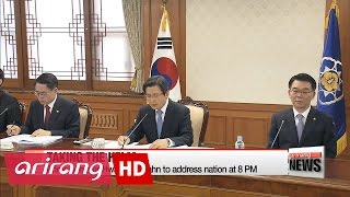 Prime Minister Hwang Kyo-ah to address nation