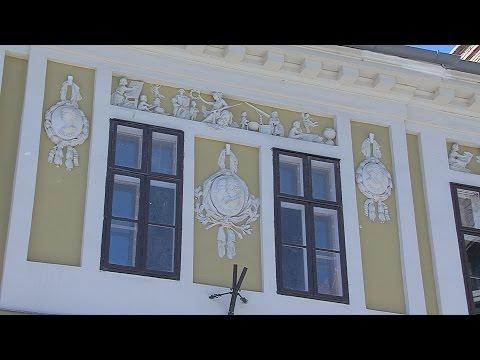 Bécsi kapu téri felújított járda - video preview image