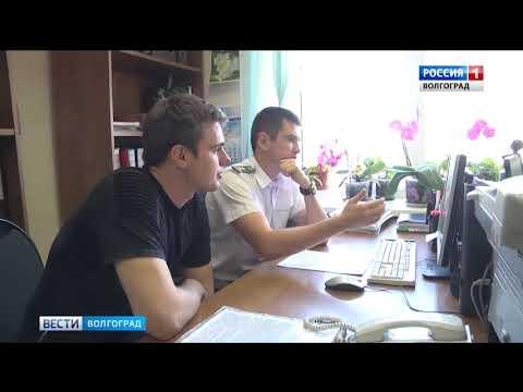 О переходе на электронные ветеринарные сертификаты производителями в Волгоградской области