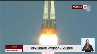 Из-за крушения ракеты-носителя «Союз-ФГ» на территорию Казахстана вылилось 22 тонны...